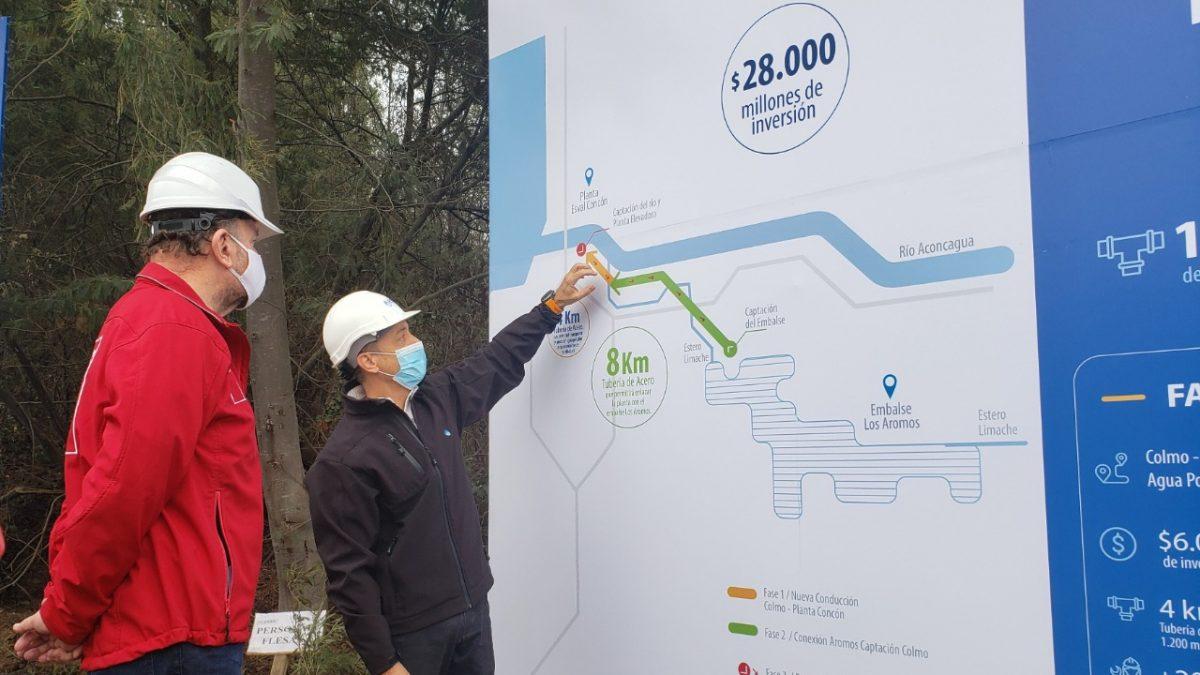 MOP y Esval inician megaobra  para enfrentar la sequía en la región