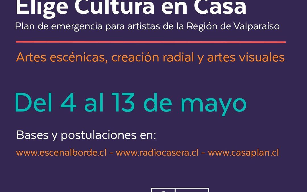 """Seremi de las Culturas lanza plan """"Valparaíso Elige Cultura en casa"""" para apoyar al sector cultural afectado por la crisis sanitaria"""