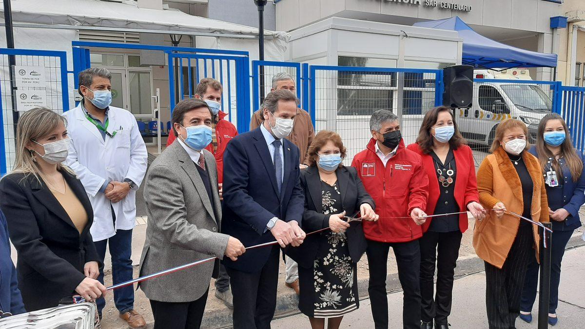 Luego de 4 meses de su puesta en marcha fue inaugurado SAR de centenario
