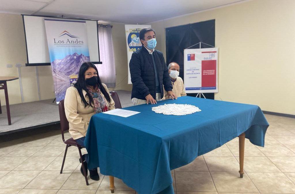 Los Andes: El miércoles 11 de agosto se pueden retirar formularios para postular a FONDECO 2021